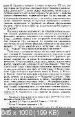 http://i91.fastpic.ru/thumb/2017/0415/76/dac26c577079c0f5ad4d55591a077676.jpeg