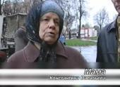 Небесный воин (2007) DVDRip