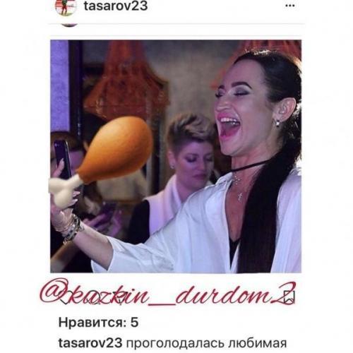 Дмитрий Тарасов решил признаться Ольге Бузовой в любви