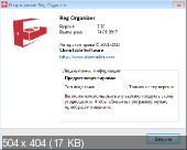 Reg organizer 7.70 rus - акция! бесплатная лицензия!. Скриншот №2