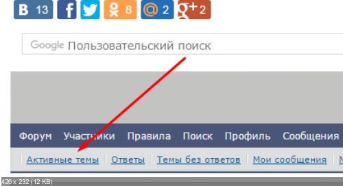 http://i91.fastpic.ru/thumb/2017/0417/8e/62865cdb1e244f516d0ec08fc412848e.jpeg