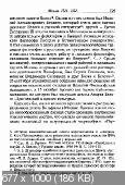 http://i91.fastpic.ru/thumb/2017/0417/c4/042c1187b93aea02b7288a0c265e40c4.jpeg