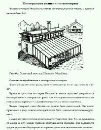 http://i91.fastpic.ru/thumb/2017/0419/0a/b5af95cbfce781d8708cbc95b221ca0a.jpeg