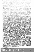 http://i91.fastpic.ru/thumb/2017/0419/7a/90dcf2c8bbb4c680dd5c8f9782d46a7a.jpeg