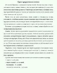 http://i91.fastpic.ru/thumb/2017/0419/dd/2bcec79890f9b6c2964abd5a9542b2dd.jpeg
