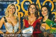 http://i91.fastpic.ru/thumb/2017/0421/83/85ecc2c6cfa076b80efaec9ed411f883.jpeg