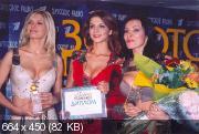 http://i91.fastpic.ru/thumb/2017/0421/ca/b6f3c9b86f1430d4cf949abf9d91c9ca.jpeg