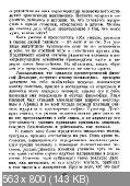 http://i91.fastpic.ru/thumb/2017/0423/f0/8f716d73b1bcd72401681e5ba749d6f0.jpeg