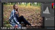 Ретушь и тонирование осенних фото в фотошопе (2017) HDRip