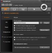 Bandicam 3.4.0.1227 RePack (& Portable) by KpoJIuK (x86-x64) (2017) [Multi/Rus]