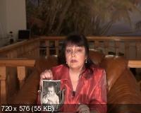 Скачать Ясновидение и магия (2014) Видеокурс
