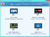 ZD Soft Screen Recorder 10.4.3 RePack (& Portable) by KpoJIuK (x86-x64) (2017) [Multi/Rus]
