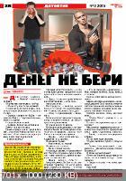 http://i91.fastpic.ru/thumb/2017/0428/04/a6042f94d14bd7edf10e73f2d9e18d04.jpeg