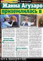 http://i91.fastpic.ru/thumb/2017/0428/05/3bfe4587658f3d1b3b6385673d723e05.jpeg