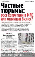 http://i91.fastpic.ru/thumb/2017/0428/d1/87febcc988fa67e996c0f33c060ccbd1.jpeg