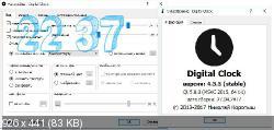 Digital Clock 4.5.5 - часы на десктоп