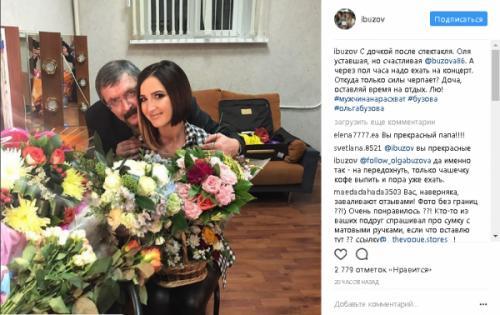 Отец Бузовой в восторге от развратной роли дочери