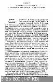 http://i91.fastpic.ru/thumb/2017/0502/3b/b92d82286ce1bf894af5567ce4149e3b.jpeg