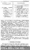 http://i91.fastpic.ru/thumb/2017/0502/6c/8d65875c06f9a5644b0b43a025483a6c.jpeg