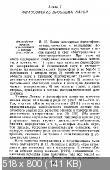 http://i91.fastpic.ru/thumb/2017/0502/b2/293ef7b60a6f28e7cc384202db489bb2.jpeg