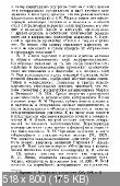 http://i91.fastpic.ru/thumb/2017/0502/d3/e9288c6446b1261d952502460935a0d3.jpeg