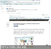 FlashPeak Slimjet 14.0.5.0 - браузер