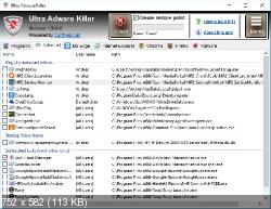 Ultra Adware Killer 5.9.0.0 - уберет нежелательные панели инструментов
