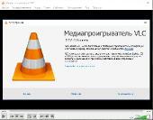VLC Media Player 2.2.5.1 Final RePack (& Portable) by D!akov (x86-x64) (2017) [Multi/Rus]
