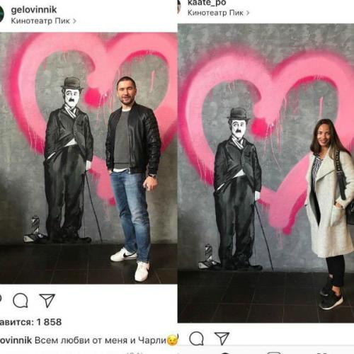 Олег Винник нашел новую возлюбленную