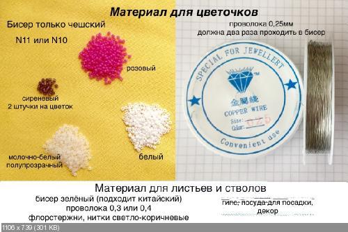 http://i91.fastpic.ru/thumb/2017/0516/c3/97df0a00fb044797654162f2a341ddc3.jpeg