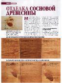 http://i91.fastpic.ru/thumb/2017/0809/50/c5c17bf6f91ab82fabf05c2f0b224750.jpeg