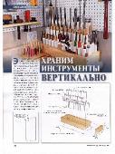 http://i91.fastpic.ru/thumb/2017/0809/b7/d9e5fa777a4e2ddae322a4a57a6888b7.jpeg
