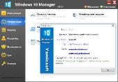 Windows 10 Manager 2.1.4 RePack (& portable) by KpoJIuK