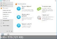 DAEMON Tools Lite 10.10.0.771