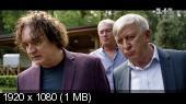 Слуга народа 2 (2016) WEB-DL 1080p
