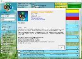 Snappy Driver Installer R1790 / Драйверпаки 17083 (x86-x64) (2017) [Multi/Rus]