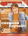 http://i91.fastpic.ru/thumb/2017/0828/75/588fde91d41ebc03db53eba11aa7fa75.jpeg