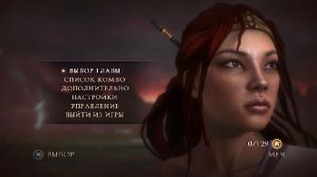 [PS3] Heavenly Sword (CFW 3.40+) (2007) [RUS] [RePack]
