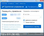 TeamViewer 12.0.83369 (2017) RePack and Portable by elchupakabra