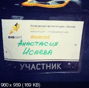 http://i91.fastpic.ru/thumb/2017/0906/a2/b548a80be7d7866fd00b89b363d601a2.jpeg