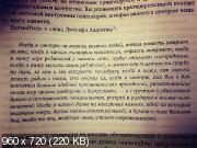 http://i91.fastpic.ru/thumb/2017/0906/af/8c14e29a1112e937abb648f8fed300af.jpeg