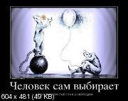 http://i91.fastpic.ru/thumb/2017/0906/c4/05798d21d590e4de31ace5fe68f750c4.jpeg