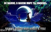 http://i91.fastpic.ru/thumb/2017/0906/cb/088a7c7ac5e6f70b46249adfb609f3cb.jpeg