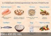http://i91.fastpic.ru/thumb/2017/0906/cf/1833b45ccf85478e825dcaa1c5de26cf.jpeg