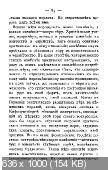 http://i91.fastpic.ru/thumb/2017/0907/4d/19449e792866a5ac8789ff246a77b44d.jpeg