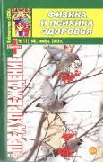 http://i91.fastpic.ru/thumb/2017/0907/56/5d77915526d6f3956bac67356b410156.jpeg