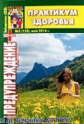 http://i91.fastpic.ru/thumb/2017/0907/6e/4313abccef922272de3629c2463eec6e.jpeg