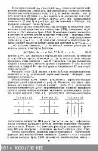 http://i91.fastpic.ru/thumb/2017/0908/41/c269aa4d3d72d77440e904fe6628c941.jpeg