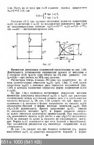 http://i91.fastpic.ru/thumb/2017/0908/51/27d30cc83e68a82b6b09e01b18b9a851.jpeg