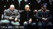 От Мировой войны к Холодной войне (2 серии из 2)  / 1945-1953: From World War to Cold War (2017) HDTVRip от alf62